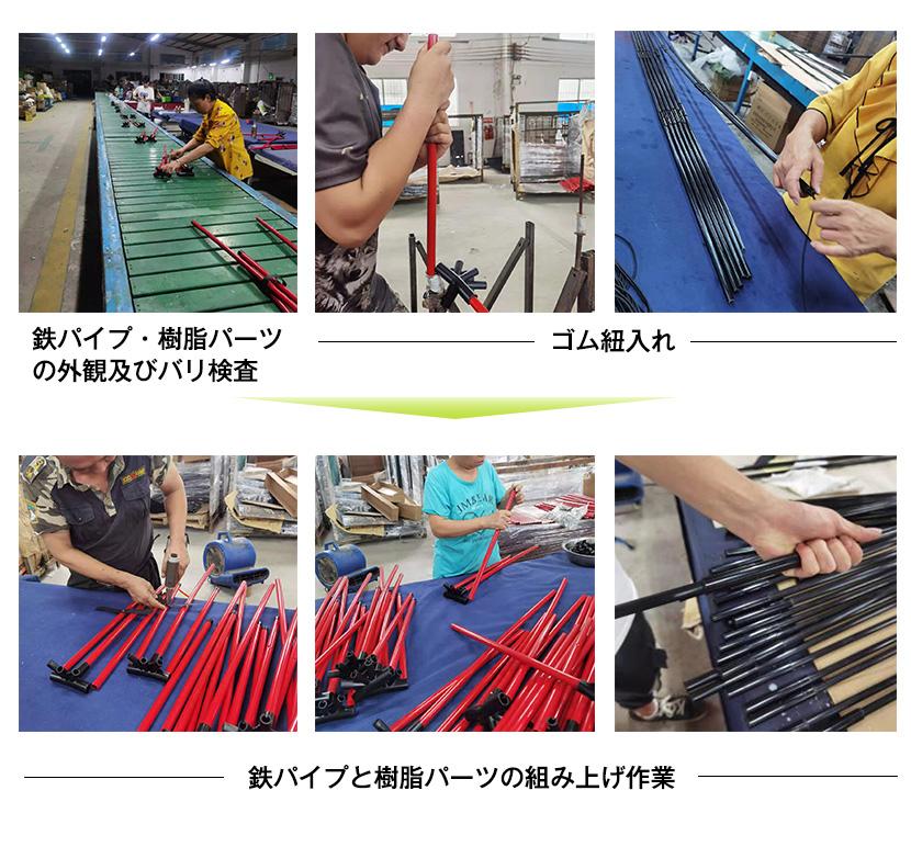 生産工程-1