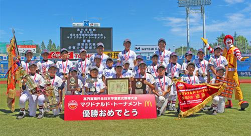 多賀少年野球クラブ