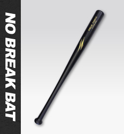 NO BREAK BAT