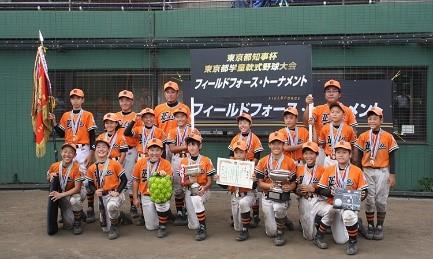 優勝した高島エイト。 関東学童は残念ながら準優勝に終わった。